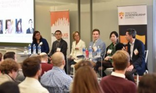 PEC hosts a number of events throughout the year, including its TigerTalks panel discussions with faculty and alumni entrepreneurs